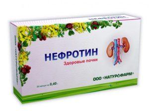 Лучшие таблетки для лечения почек