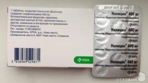 Антибиотики при болях в почках и цистите