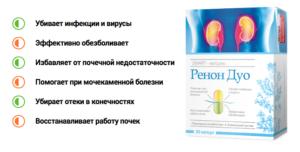 Обезболивающие таблетки при мочекаменной болезни
