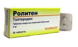 Таблетки при простуде мочевого пузыря