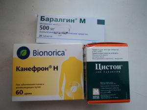 Таблетки от боли в почках название список