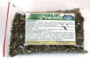 Травы для лечения почек и надпочечников