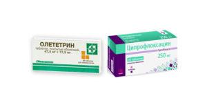При простуде мочевого пузыря у мужчин таблетки