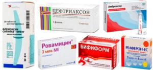 Цефтриаксон и флемоксин