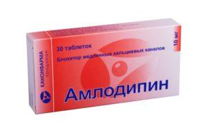 Обладает ли амлодипин мочегонным действием