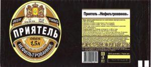 Нефильтрованное пиво для почек