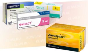 Финастерид оригинальный препарат