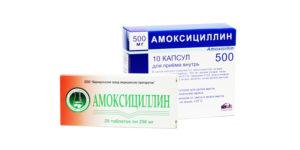 Помогает ли амоксициллин при пиелонефрите