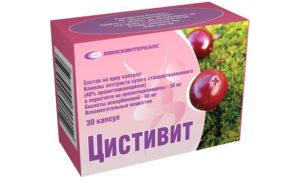 Экстракт клюквы в таблетках