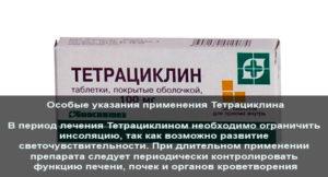 Лекарственные препараты при кисте почек