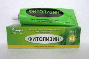 Зеленая паста почки