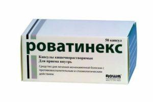 Лекарства от мочекаменной болезни у мужчин