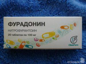Простужен мочевой пузырь лечение таблетками