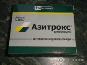 Антибиотики широкого спектра действия урология