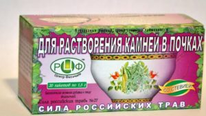 Травы при мочекаменной болезни у женщин