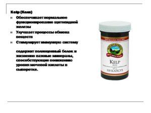 Чем снизить мочевую кислоту в крови народными средствами