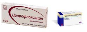 Левофлоксацин и ципрофлоксацин отличия