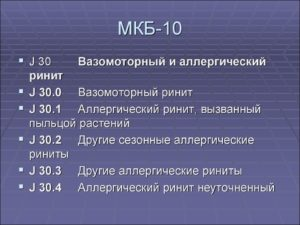 Код по мкб 10 оксалатурия