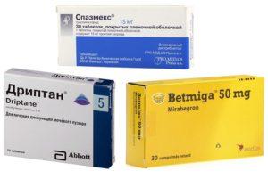 Какие таблетки попить от недержания мочи
