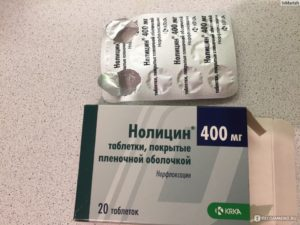 Кому помог норфлоксацин при остром пиелонефрите