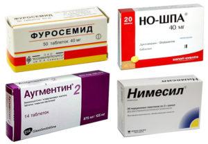 Лекарство от давления при болезни почек