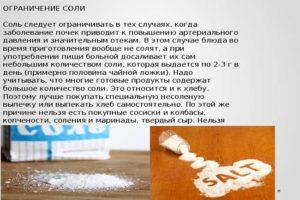 Чем выгнать соли из почек