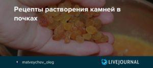 Помогает ли лимон от камней в почках