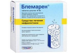 Лекарственные препараты которые растворяют камни в почках