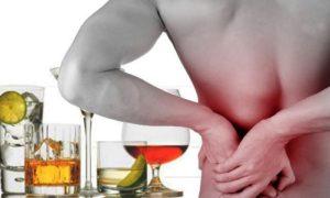 Болят почки после пива лечение