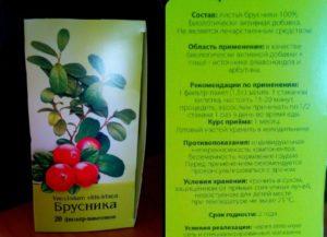 Брусничный лист от цистита при беременности