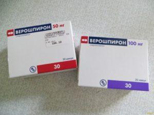 Верошпирон эффект антиандрогенный