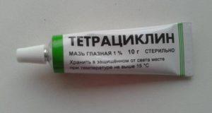 Тетрациклиновая мазь при уретрите
