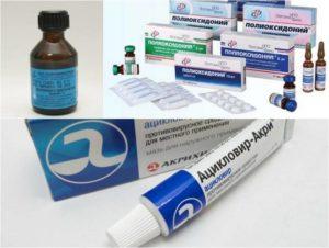 Какие препараты при уретрите