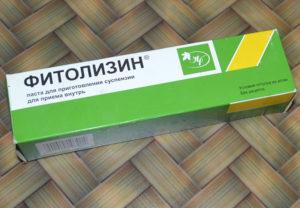 Фитолизин для мужчин