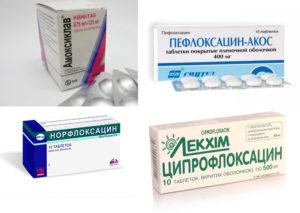 Препараты для лечения цистита и уретрита у женщин