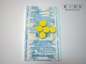 При отравлении фурацилин