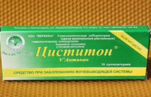 Свечи для лечения цистита и уретрита у женщин