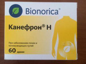 Лекарства для лечения почек без побочных эффектов