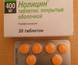 Цистит таблетки дешевые
