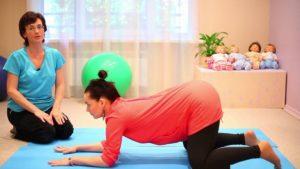 Упражнение для беременных для почек