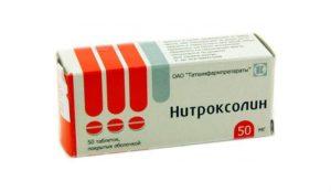 Таблетки от цистита нитроксолин